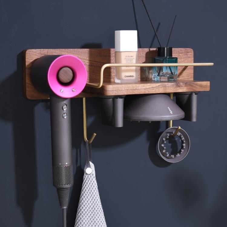 風筒架 戴森吹風機掛架支架 免打孔電吹風置物架Dyson風筒收納架子掛牆木【快速出貨】