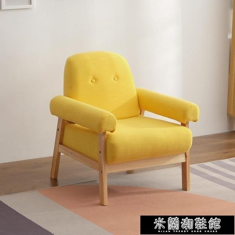 布藝單人沙發椅北歐臥室雙人懶人日式沙發小戶型簡約式陽臺