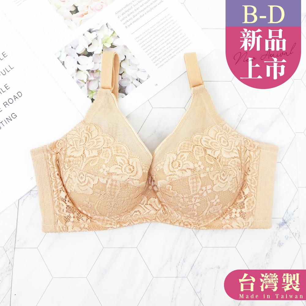 【黛瑪Daima】嫵媚少女。MIT/台灣製B-D水滴型全包覆機能調整型蕾絲內衣_膚色