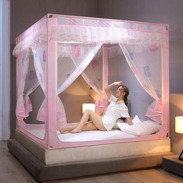 新款蚊帳家用兒童防摔1.8米1.5m坐床式蒙古包拉鏈方頂1.2m厚支架