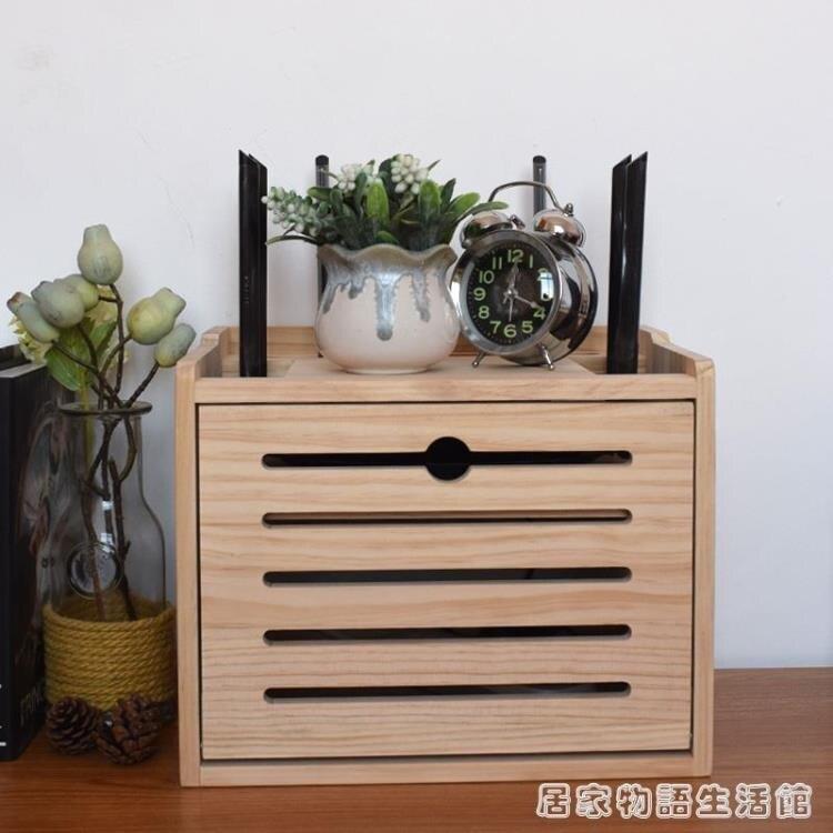 路由器收納盒實木插排插座電源線收納箱無線wifi光貓機頂盒置物架快速出貨