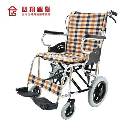 必翔銀髮 輕便看護輪椅 PH-184AF