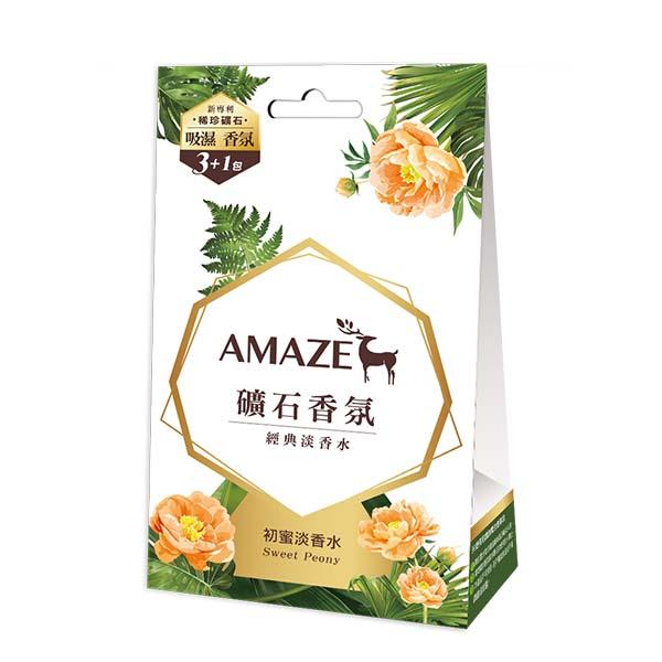 任2件5折*AMAZE礦石香氛包-花漾淡香水