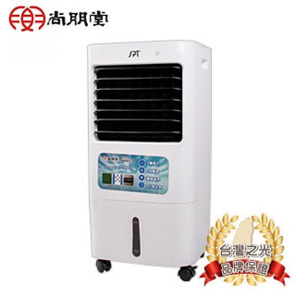 尚朋堂 微電腦觸控水冷扇SPY-E200