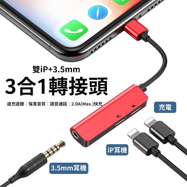 倍思 L52 蘋果iPhone通話充電聽歌耳機轉接線 線控音量 3.5mm耳轉 雙Lightning轉接頭
