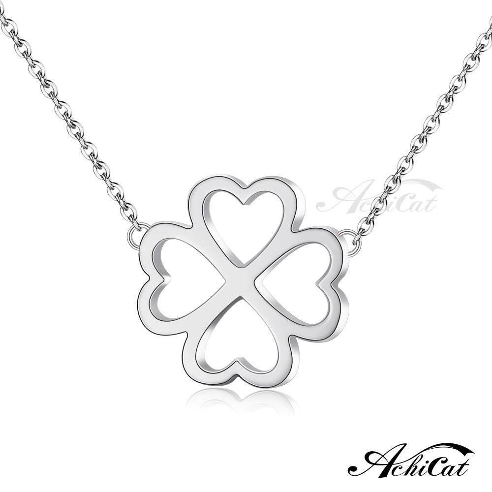 AchiCat 鋼項鍊 珠寶白鋼 簡愛幸運草 幸運草項鍊 鎖骨鍊 頸鍊 附鋼鍊 銀色款 C4099