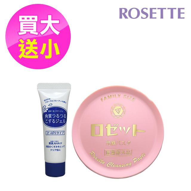 【ROSETTE】溫泉清爽平衡洗顏膏(霜)90g