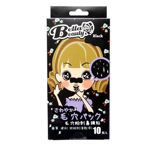 貝拉美人毛穴粉刺鼻頭貼黑10入【愛買】