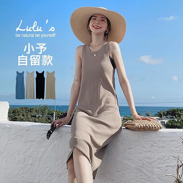 LULUS【A02210052】M坑條背心洋裝4色