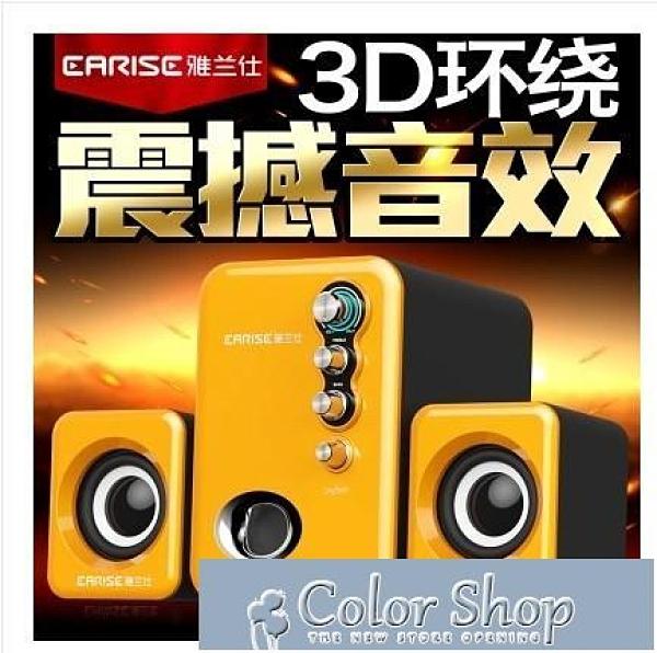 音箱EARISE/雅蘭仕 Q8筆記本電腦音響多媒體臺式小音箱2.1重低音炮USB 快速出貨