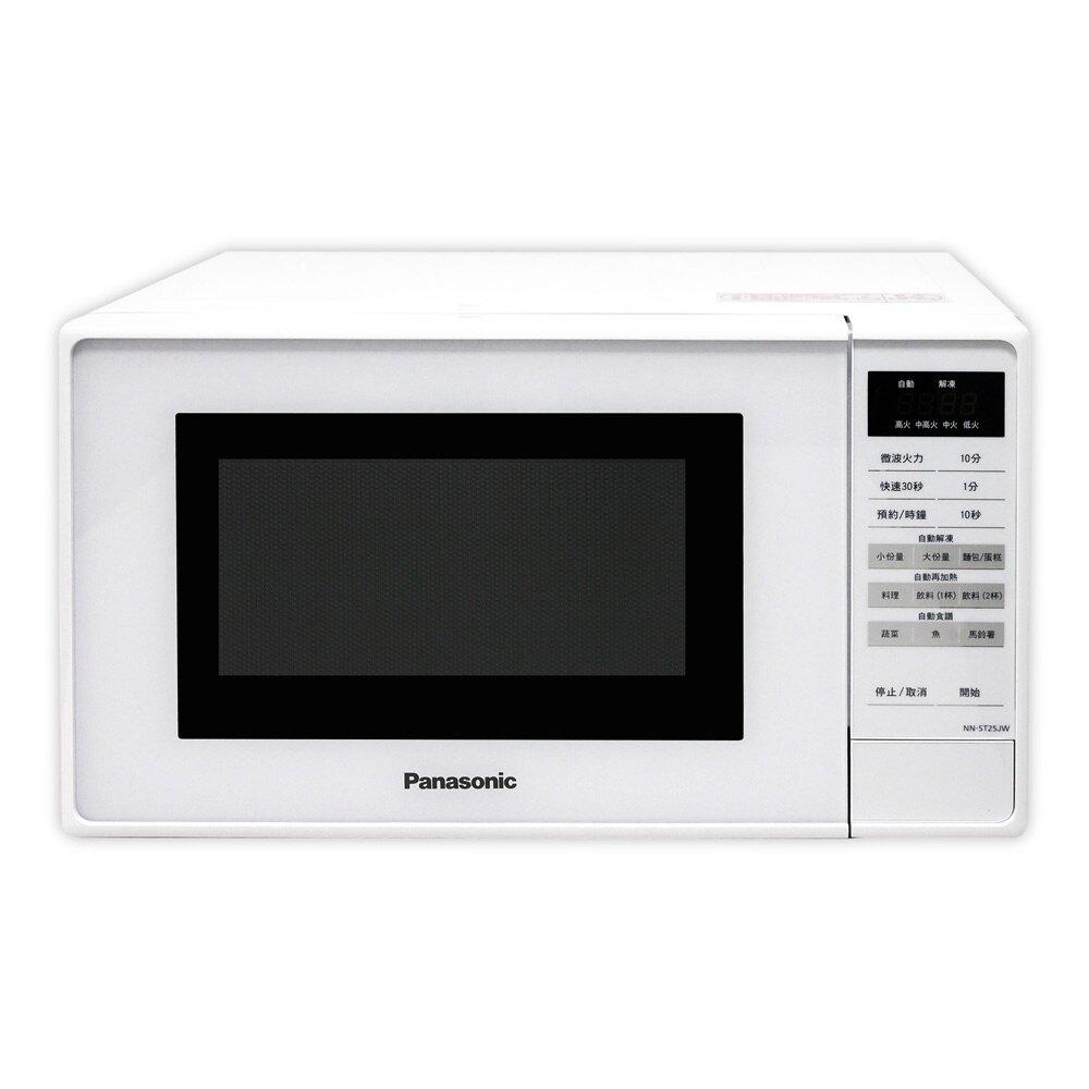 【PANASONIC 國際牌】20L微電腦微波爐(NN-ST25JW) 國際牌 Panasonic 微波爐