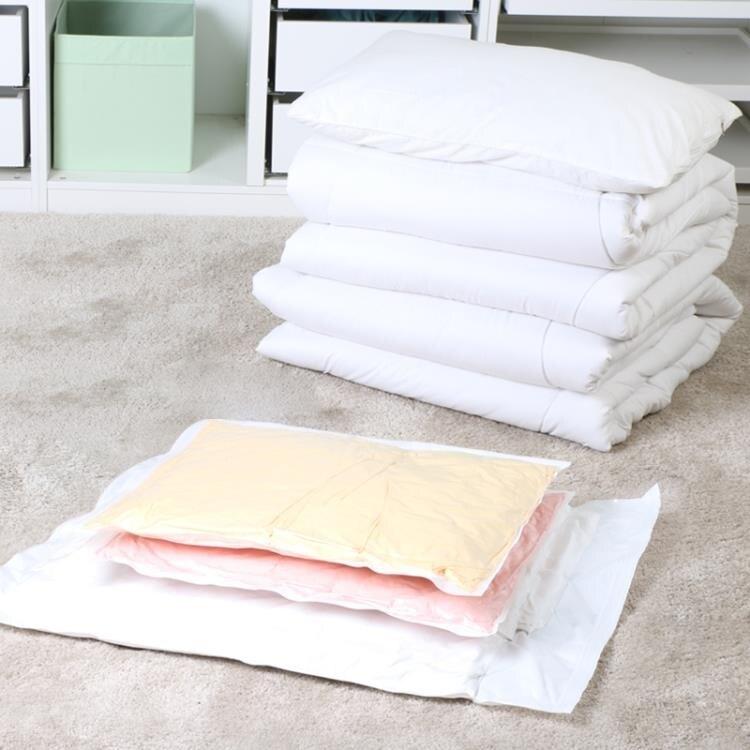 抽氣真空壓縮袋收納袋 棉被子衣物真空袋特大號中號滿送電泵 黛尼時尚精品