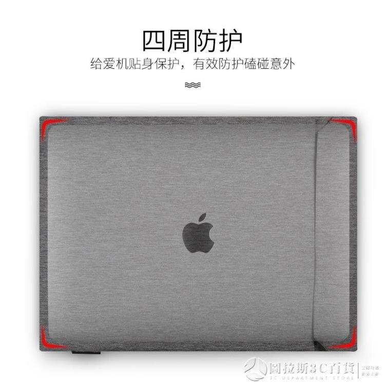 適用MacBook內膽包蘋果電腦包Mac Pro13寸air13.3筆記本保護套12英寸MacBookPro4