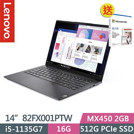 【Office 365組合】Lenovo 聯想 Yoga Slim 7i Pro 82FX001PTW 14吋輕薄筆電 海軍灰 (i5-1135