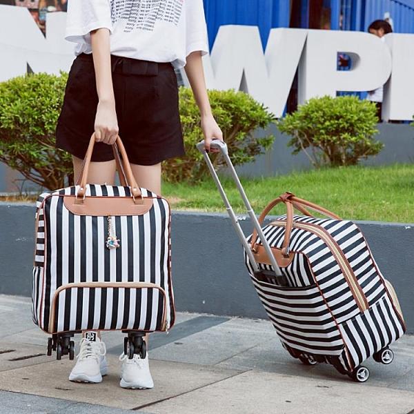 拉桿包旅行包女大容量手提韓版短途旅游行李袋可愛輕便網紅行旅包 初色家居館