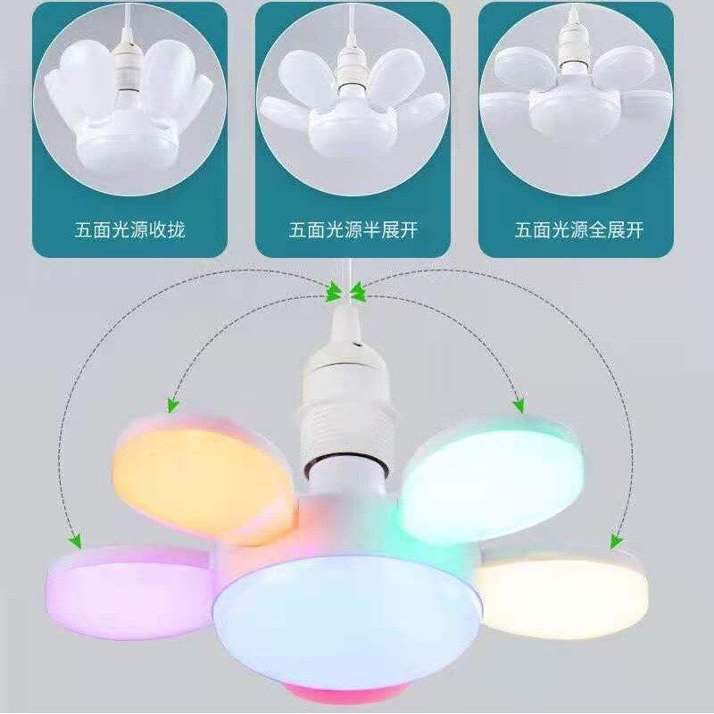 LED折疊燈 螺口寬電壓恆流五葉燈 彩色葉子燈