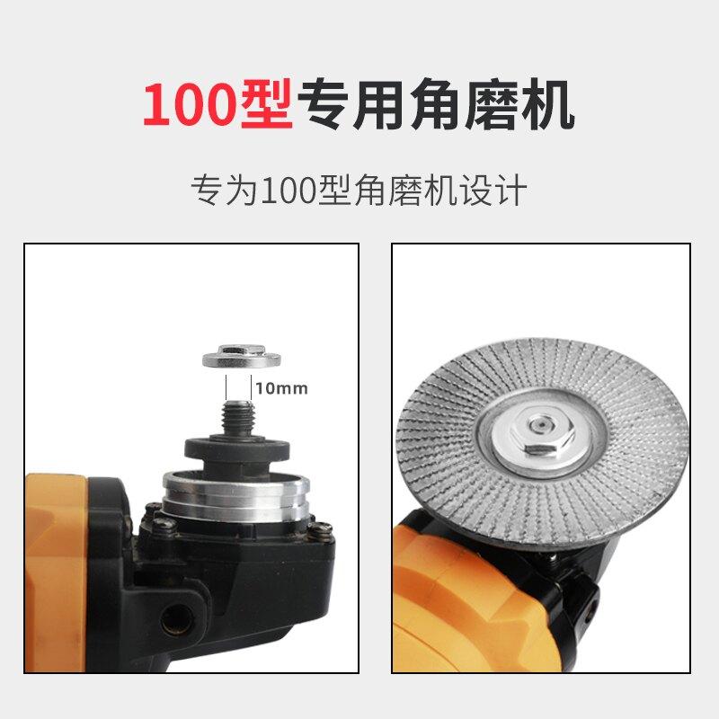 角磨機壓板壓片螺絲螺母配件手磨機通用100多功能萬用六角改裝頭