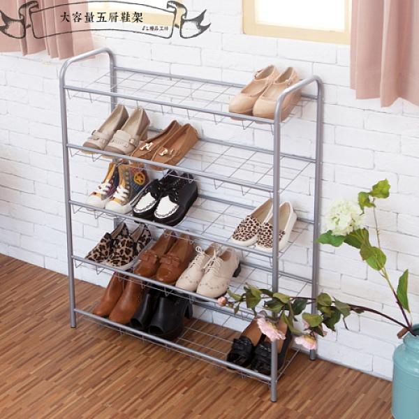 【JL精品工坊】大容量五層鞋架限時免運$630/鞋架/鞋櫃/收納架/休閒椅/拖鞋架