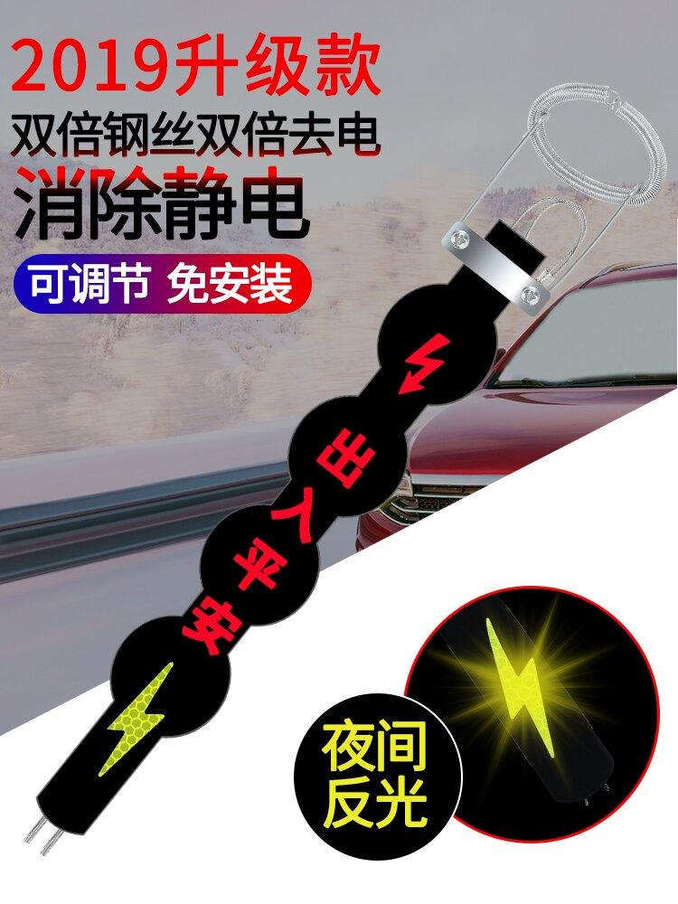 汽車車用去除防靜電消除器冬季人體拖地帶神器釋放器接地條靜電帶
