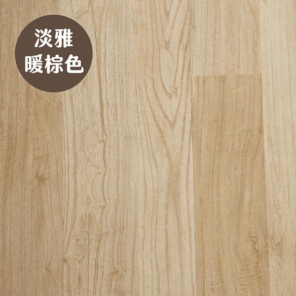 DIY 韓國製 木紋拼接地板/免加工免黏免膠/耐磨防水防火/可拆洗/10入/淡雅暖棕色