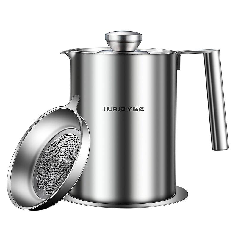 不鏽鋼油壺華際達濾油壺304不鏽鋼家用廚房漏油濾油神器過濾油渣油壸油罐壺 bw3341