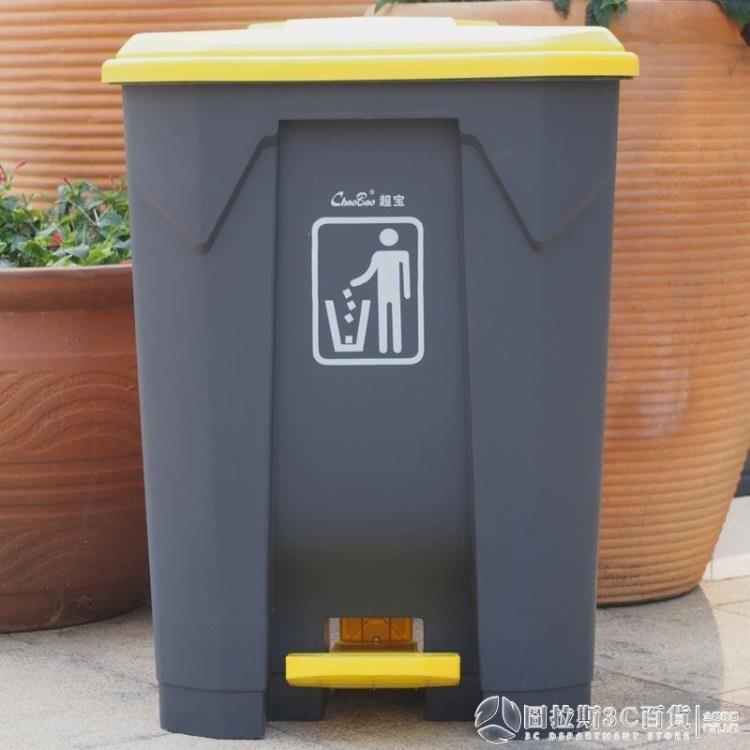 超寶廚房垃圾桶家用大號有蓋戶外工業帶蓋腳踏式長方形腳踩垃圾箱QM