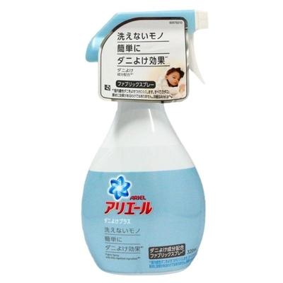 日本 P&G Ariel抗菌抗蟎噴霧 320ml