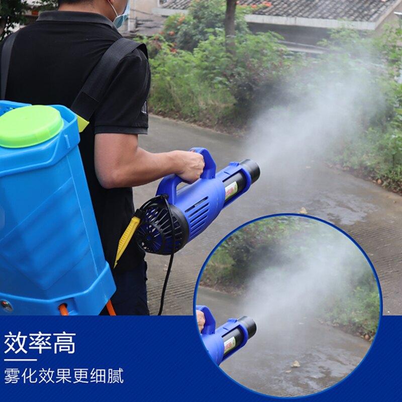 農用噴霧器 經典款電動噴霧器農用高壓新型彌霧機送風筒噴霧機迷霧機消毒