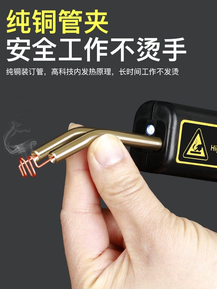 汽車保險杠修復塑料補焊釘補裂痕熱熔焊槍萬能修復機工具焊接神器