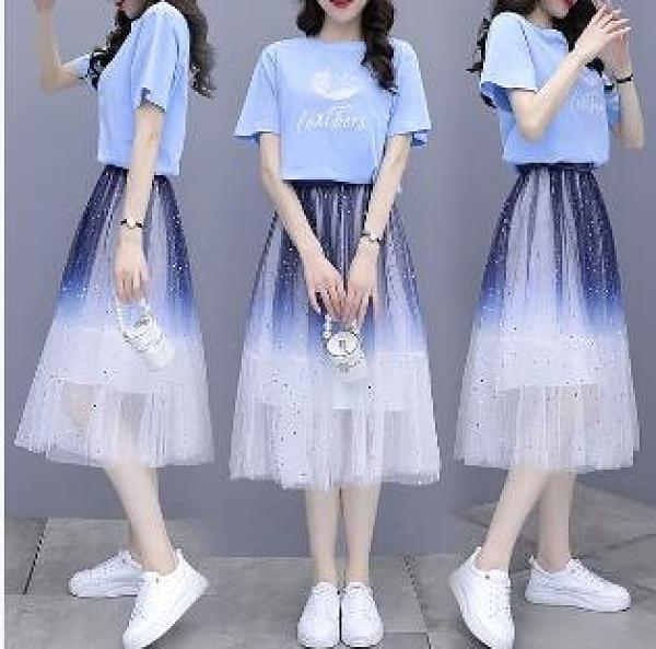 兩件式洋裝 日系韓小個子網紗星空a字裙套裝 花漾小姐【預購】