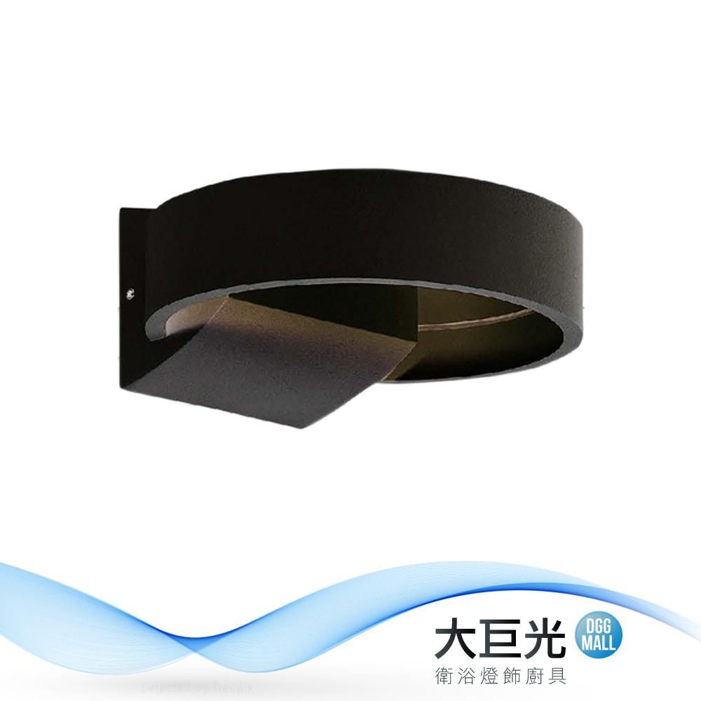 【大巨光】簡約風 LED 7W單燈壁燈 -大(ME-6006)