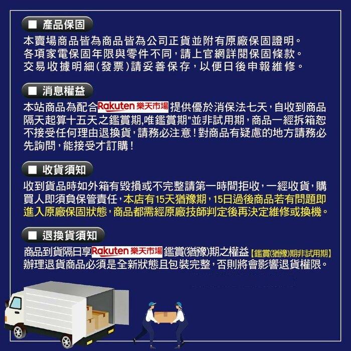HERAN禾聯【HWM-1052V】10KG 變頻直立式洗衣機 分12期0利率《可議價》