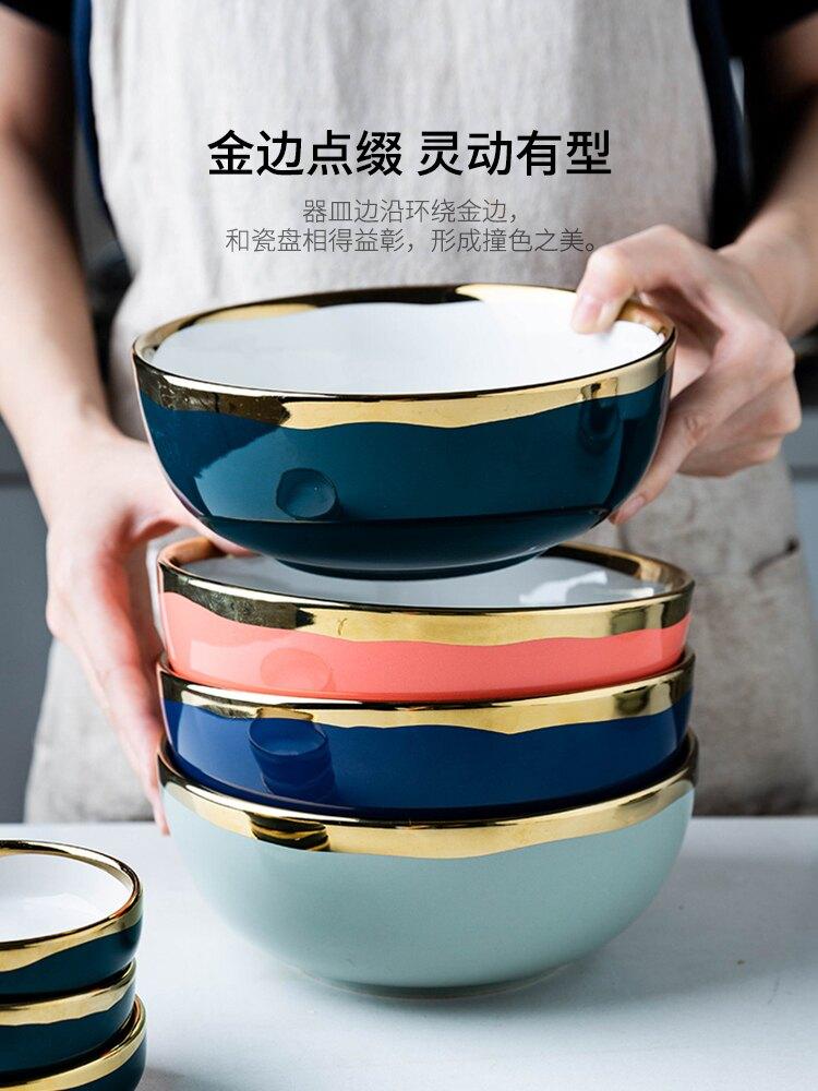 限時特賣 麥兜陶瓷碗 家用金邊創意湯碗 飯碗 北歐式輕奢華餐具 單個碗麵碗