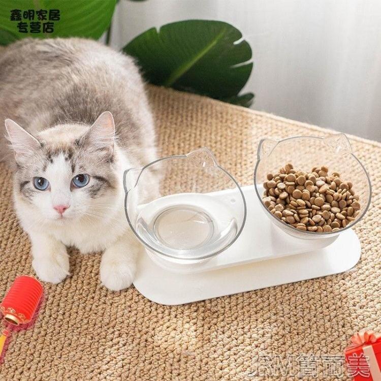 寵物碗貓碗雙碗保護頸椎狗狗碗貓咪水碗斜口貓盆防打翻飯盆貓用品 快速出貨