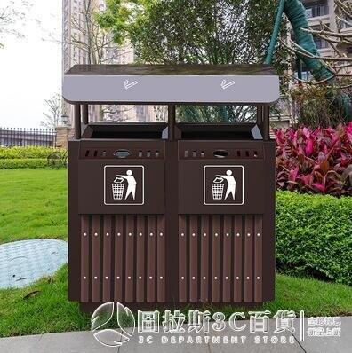 戶外垃圾桶大號鋼木果皮箱室外分類小區公園街道環衛垃圾箱拉圾筒QM