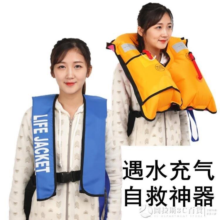 便攜式成人全自動充氣式救生衣專業釣魚氣脹式船用手動充氣救生衣