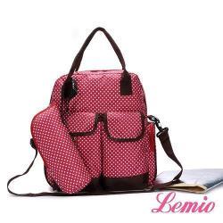 【Lemio】多功能多收納雙肩三用媽咪包B