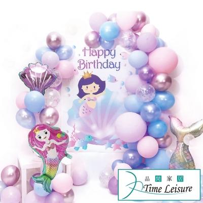 Time Leisure 生日派對DIY主題套組/造型/圓型氣球/背板-美人魚