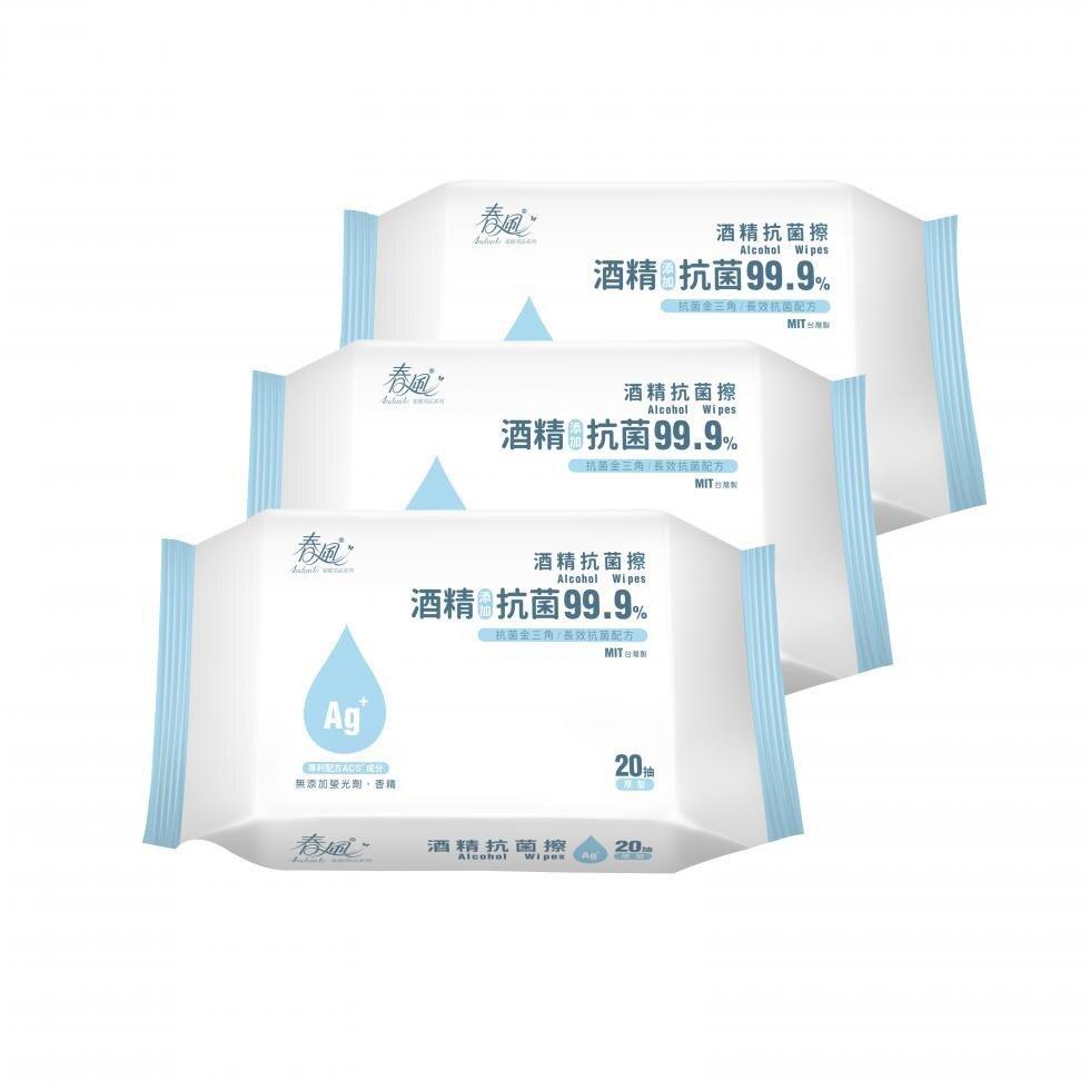 春風酒精抗菌擦(20抽x72包/箱)