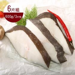 八方行-扁鱈厚切鮮嫩比目魚6片組(600g/3片/包)