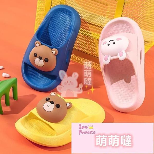 兒童拖鞋兒童拖鞋洗澡浴室涼拖夏季男女童卡通室內防滑軟底【萌萌噠】