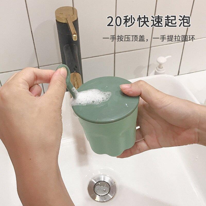 洗面奶打泡器便攜式洗發水沐浴露起泡器打泡杯發泡瓶少女洗臉神器