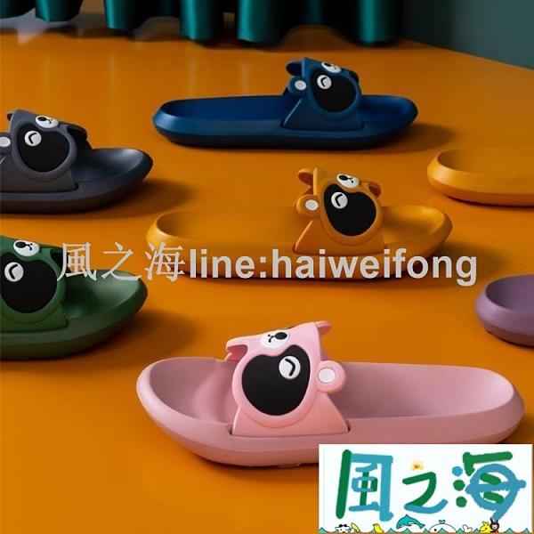 兒童拖鞋兒童拖鞋兒童涼拖鞋男女夏季室內家居家浴室防滑洗澡情侶【小檸檬】