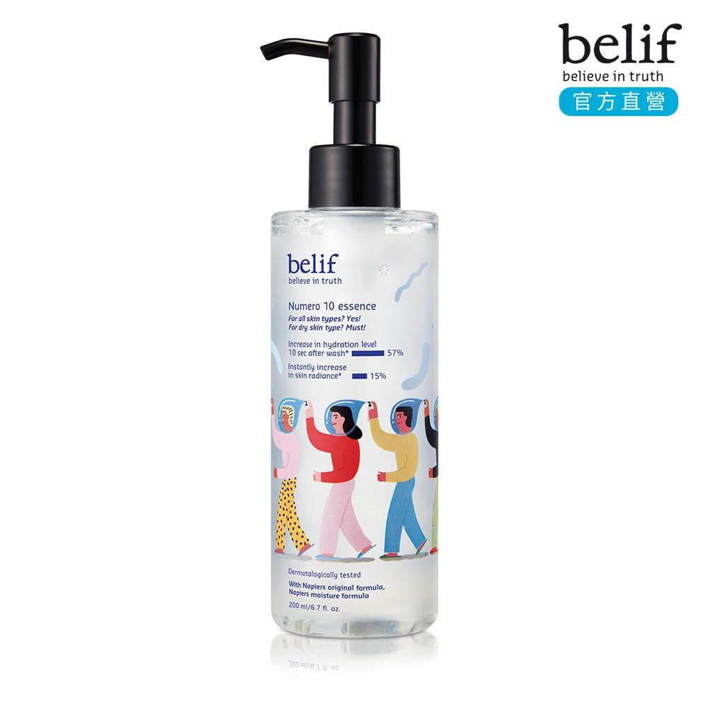 belif 含生草保濕前導精華2021年加大版 200ml 官方旗艦店