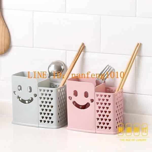 3个装 廚房分格筷子簍瀝水快子籠筷子筒置物架家用餐具收納盒【轻奢时代】