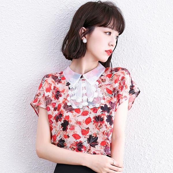 蕾絲花邊娃娃領拼接上衣小仙女短袖雪紡衫小衫洋氣時尚襯衫H433紅粉佳人