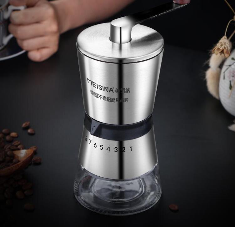 磨豆機 出口德國咖啡豆研磨機磨粉機家用手搖手動手磨小型磨豆機咖啡器具【免運】