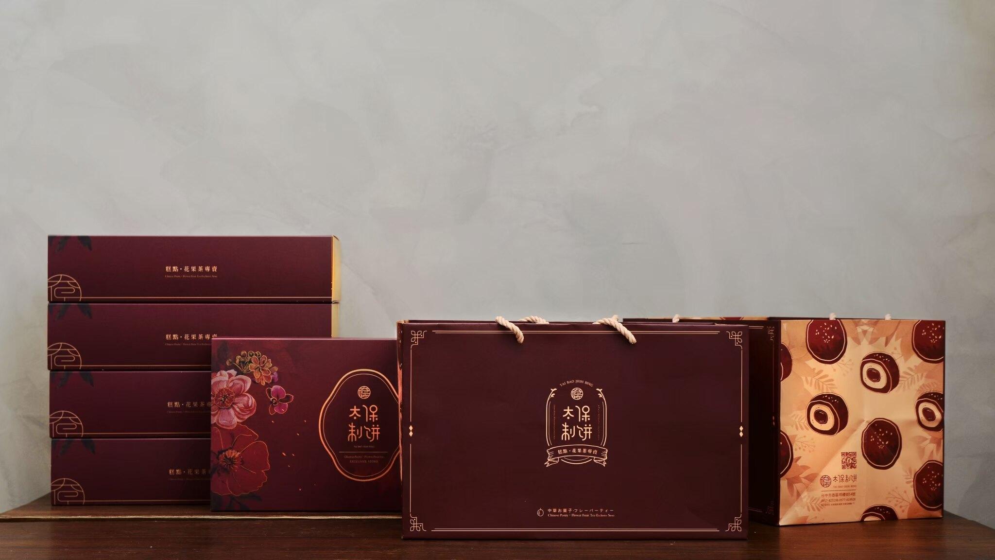 【太保制餅】老饕獨愛酥到掉渣  8入裝  - 伴手禮 中秋禮盒 公司送禮 企業禮品