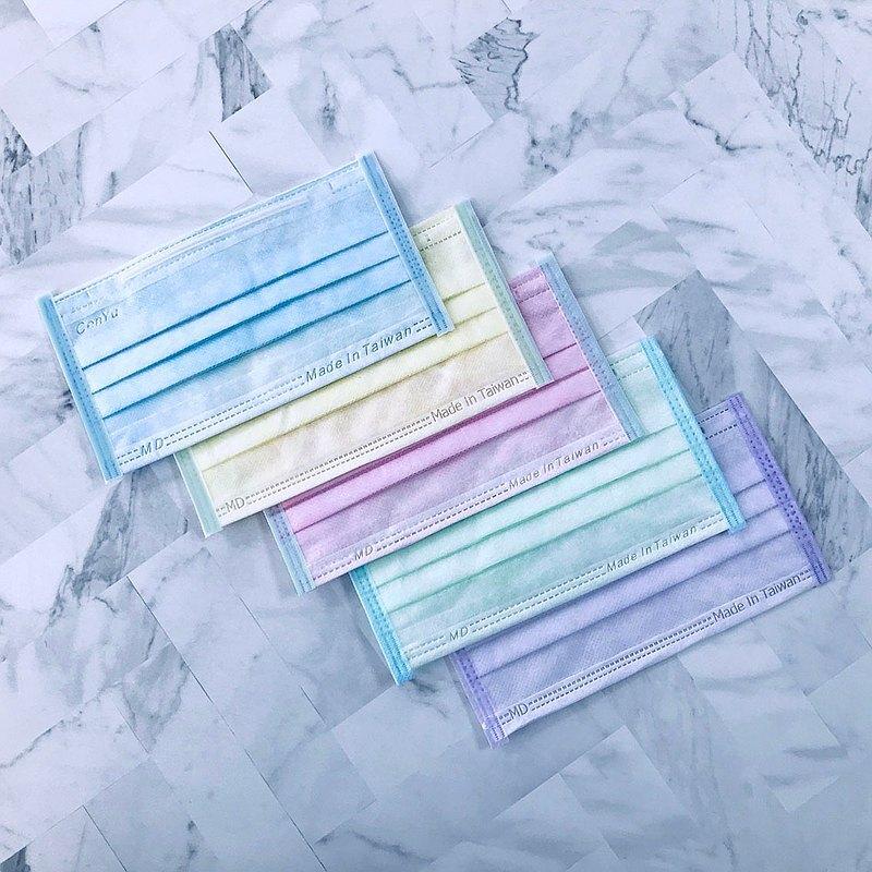 馬卡龍系列 | 藍色精靈藍邊 | 50 入 1 盒 | 成人醫療口罩