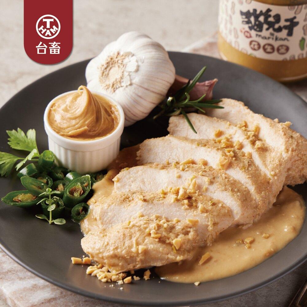 青辣椒花生醬雞胸肉 (160g/包)【台畜x貓兒干聯名】絕世好雞系列